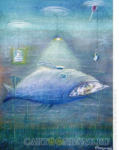 Карикатура: Последний приют моряка, Богорад Виктор