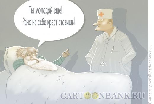 Карикатура: Совет, Попов Андрей