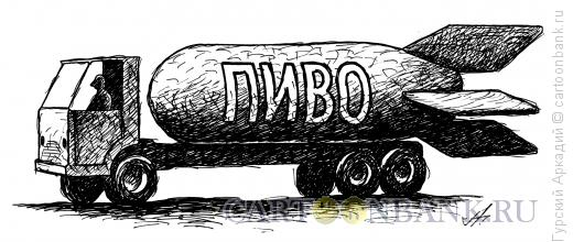 Карикатура: автомобиль с бомбой, Гурский Аркадий