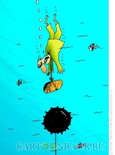 Карикатура: Мина, Шилов Вячеслав