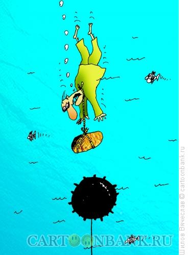 http://www.anekdot.ru/i/caricatures/normal/11/7/22/mina.jpg
