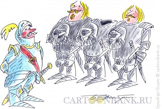 Карикатура: Подхалим, Эренбург Борис