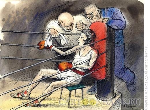 Карикатура: Пушкин Александр боксёр, Сергеев Александр