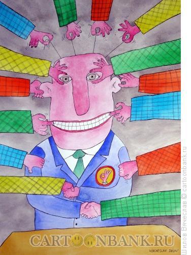 Карикатура: Человек, у которого всё хорошо, Шилов Вячеслав