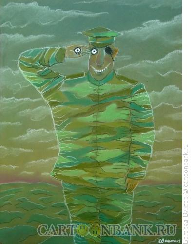 Карикатура: Камуфляж, Богорад Виктор