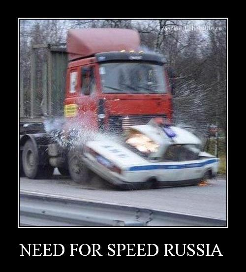 Карикатура: Need for Speed Russia, Пьер_Безруков