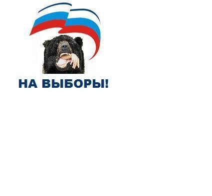 Карикатура: На выборы!, Кролик