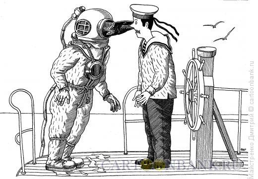Карикатура: Рыба-водолаз, Майстренко Дмитрий