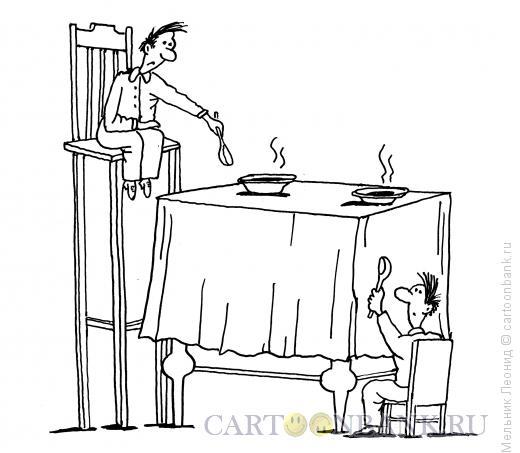 Карикатура: Ситуация, Мельник Леонид