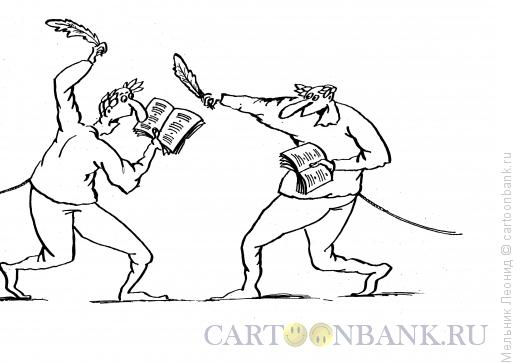 Карикатура: Литдуэль, Мельник Леонид