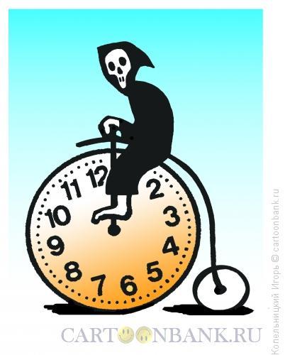 Карикатура: смерть на велосипеде, Копельницкий Игорь