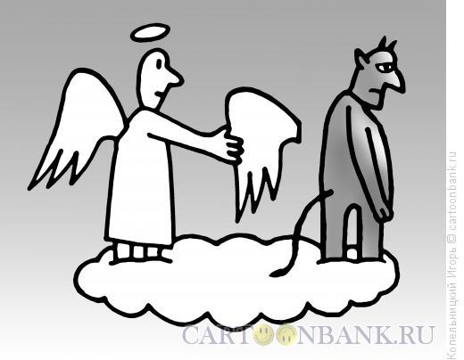 Карикатура: ангел и черт, Копельницкий Игорь