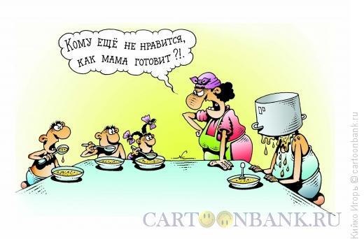 Карикатура: Мамина каша, Кийко Игорь