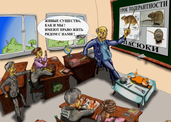 Карикатура: Очень плохой училк, Дмитрий Субочев