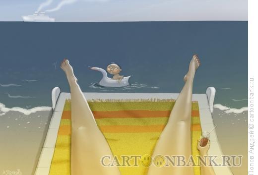 Карикатура: Отдых на море, Попов Андрей