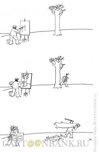 Карикатура: дерево на память, Анчуков Иван