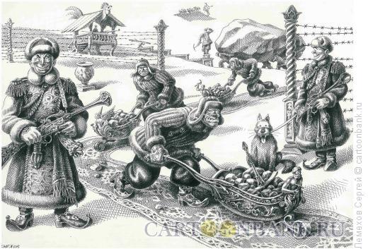 Карикатура: Россия. Экспортный вариант, Лемехов Сергей