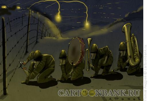 Карикатура: В разведку, Попов Андрей