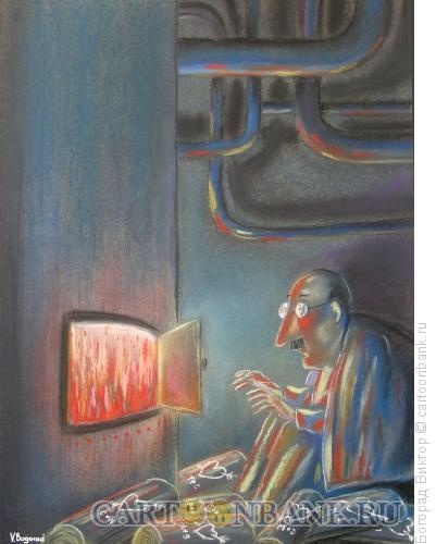 Карикатура: Воспоминание, Богорад Виктор