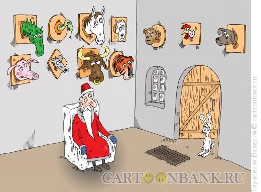 Карикатура: ГОД КРОЛИКА, Тарасенко Валерий