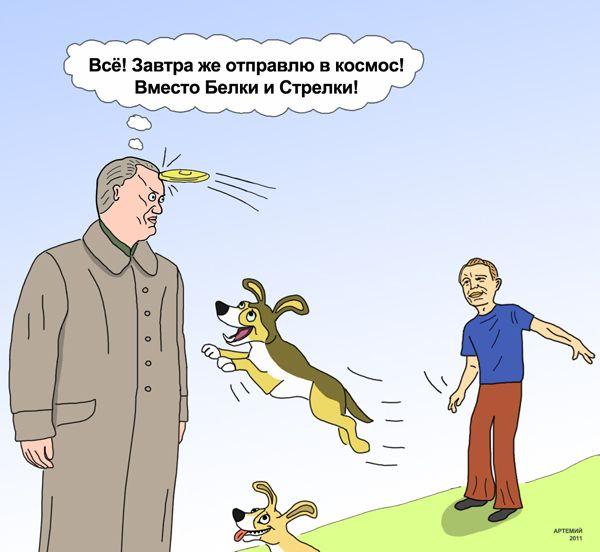 Карикатура: Важное решение Королёва, artemij