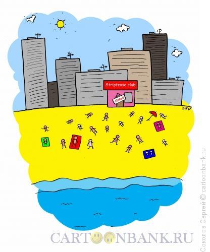 Карикатура: стриптиз, Соколов Сергей