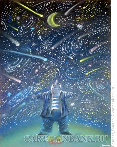 Карикатура: Вселенская трагедия, Богорад Виктор