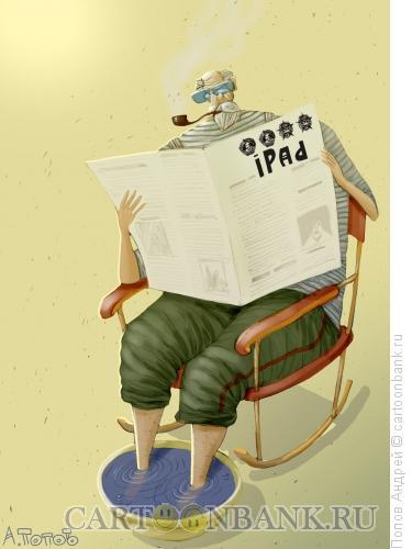 Карикатура: Планшетник, Попов Андрей