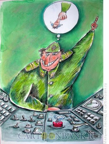 Карикатура: Надоедливая муха, Мельник Леонид