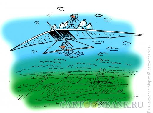 Карикатура: Сельский дельтаплан, Валиахметов Марат