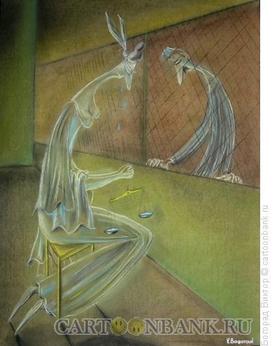 Карикатура: Тюремное свидание, Богорад Виктор