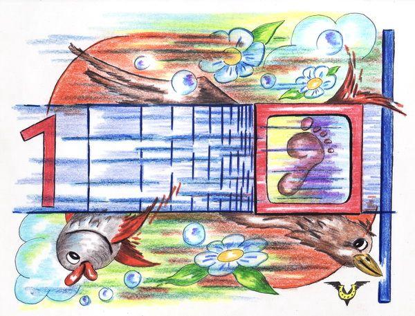 Карикатура: Летний отпуск, Владимир Уваров