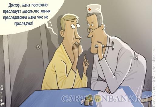 Карикатура: Мания, Попов Андрей