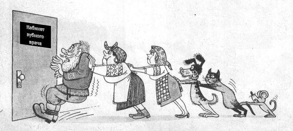 Карикатура: РЕПКА, Александр Монастырский