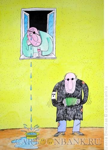 Карикатура: Слепой музыкант и одноглазый, Шилов Вячеслав