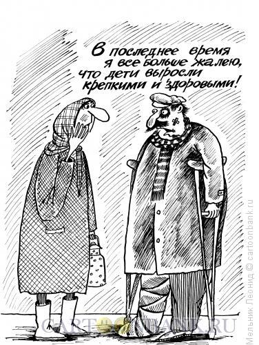 Карикатура: Жалоба, Мельник Леонид