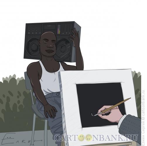 Карикатура: Афроквадрат, Ёлкин Сергей