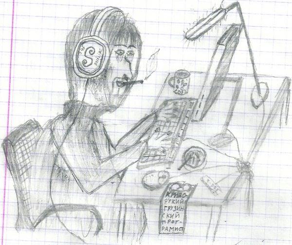 Карикатура: Грузинский програмист, Antonio