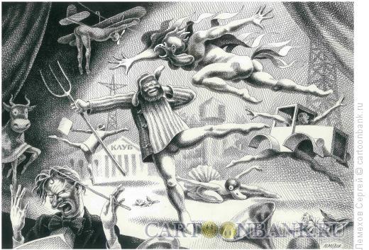 Карикатура: Балет в сельском клубе, Лемехов Сергей