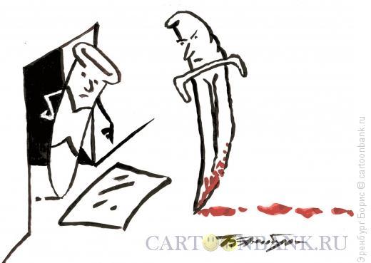 Карикатура: Бандит, Эренбург Борис