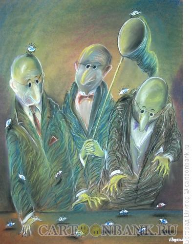 Карикатура: Трое слепых, Богорад Виктор