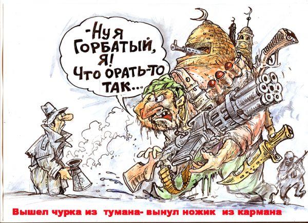 Карикатура: КОШМАРНЫЙ СОН МАЙОРА ЖЕГЛОВА, Избасаров Бауржан