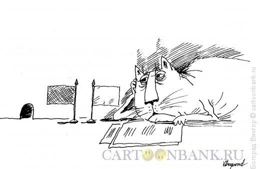 Карикатура: В ожидание переговоров, Богорад Виктор