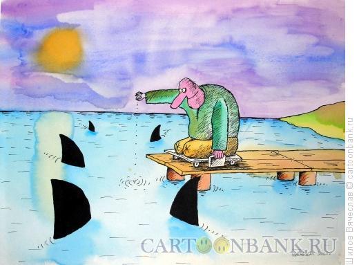 Карикатура: Безногий и акулы, Шилов Вячеслав