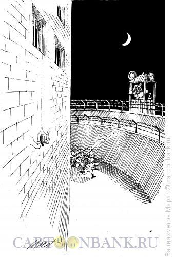 Карикатура: Побег, Валиахметов Марат