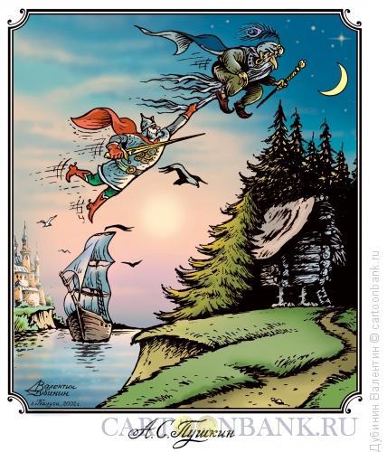 Карикатура: Портрет сказочника, Дубинин Валентин