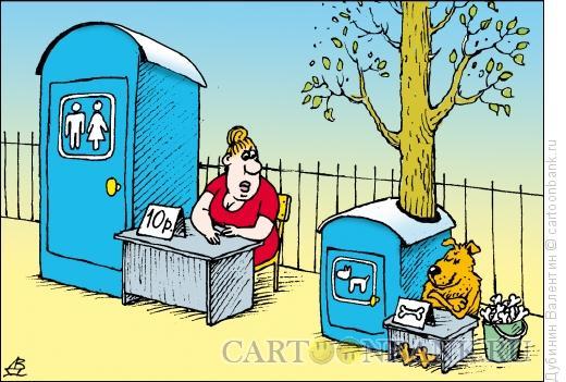 Карикатура: Собачье дело, Дубинин Валентин