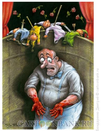 Карикатура: Неожиданное открытие, Бондаренко Дмитрий