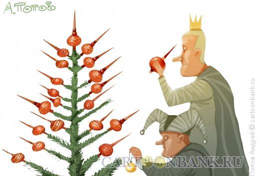 Карикатура: Новогодний наряд, Попов Андрей