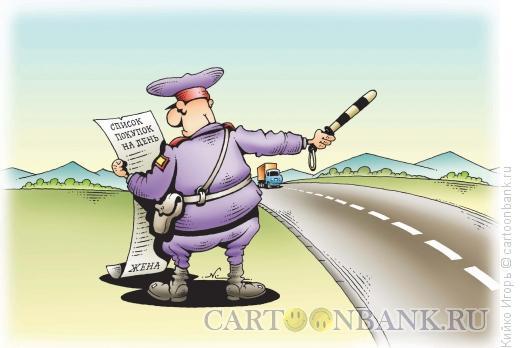 Карикатура: Список покупок, Кийко Игорь